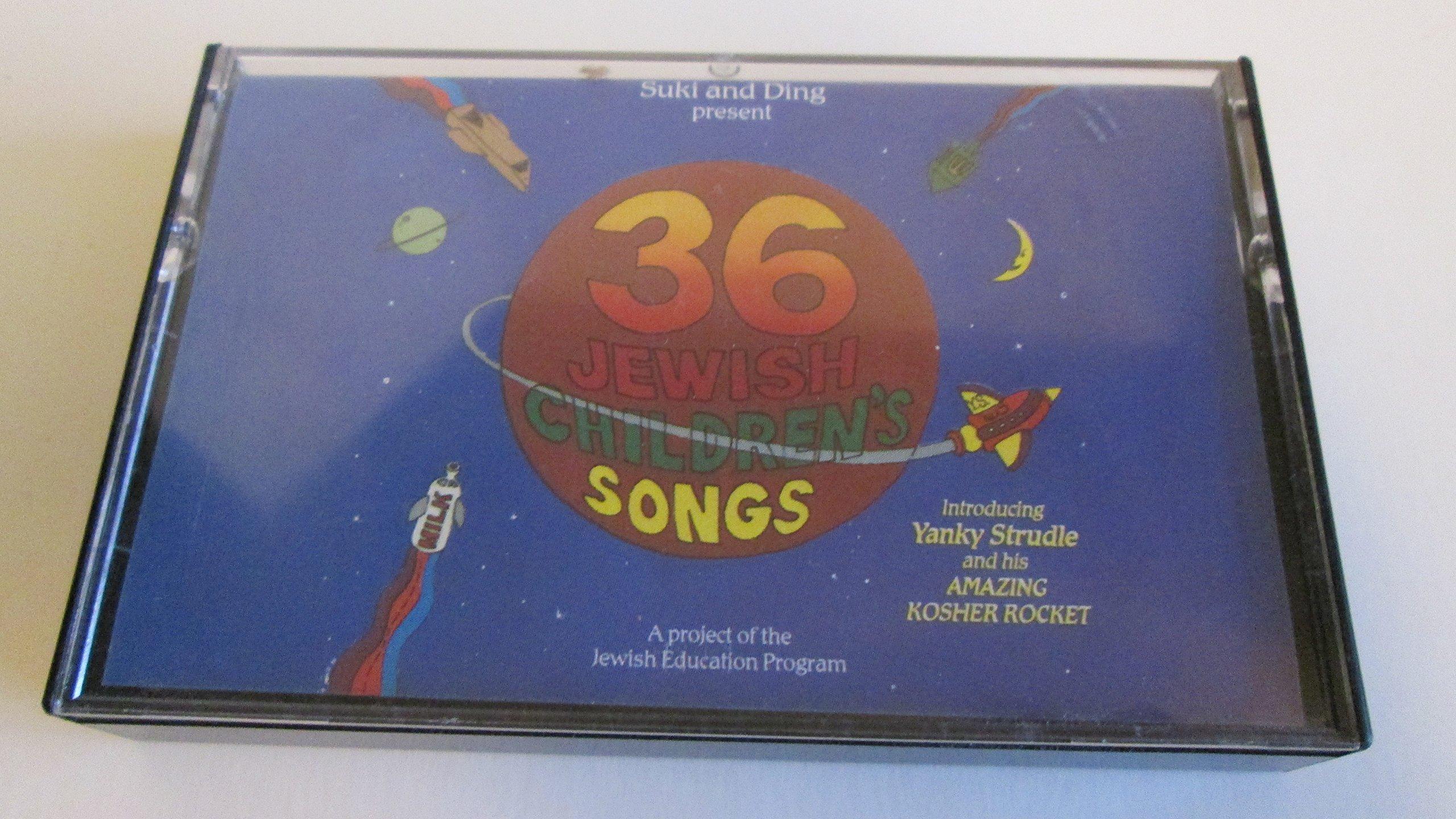 Yanky Strudle & His Kosher Rocket - 36 Jewish Children's Songs