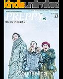 PREPPY(プレッピー) 2019年11月号(カウンセリングに強くなる。)[雑誌]
