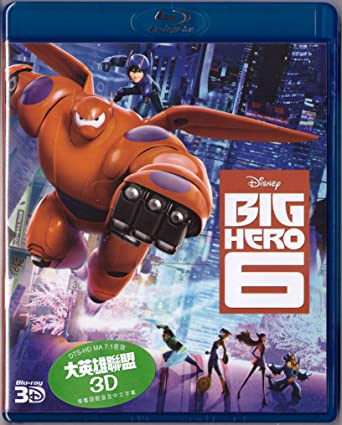 Big Hero 6 3D Region Free Blu Ray Hong Kong