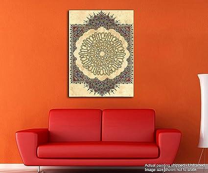 Pintura Para Salas De Estar : Tamatina islámica lienzo pintura zineb musulmán pintura para