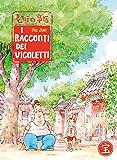 I Racconti dei Vicoletti