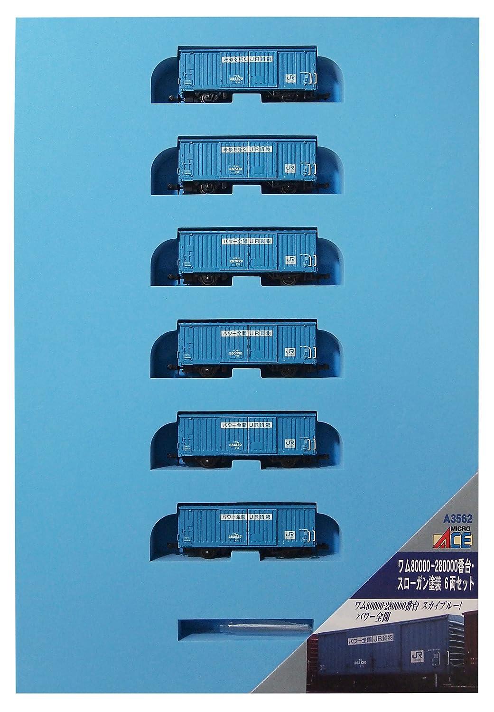 マイクロエース Nゲージ ワム80000280000番台スローガン塗装 6両セット A3562 鉄道模型 貨車   B01N9TO0CI