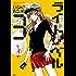ライトノベル(3) (ARIAコミックス)