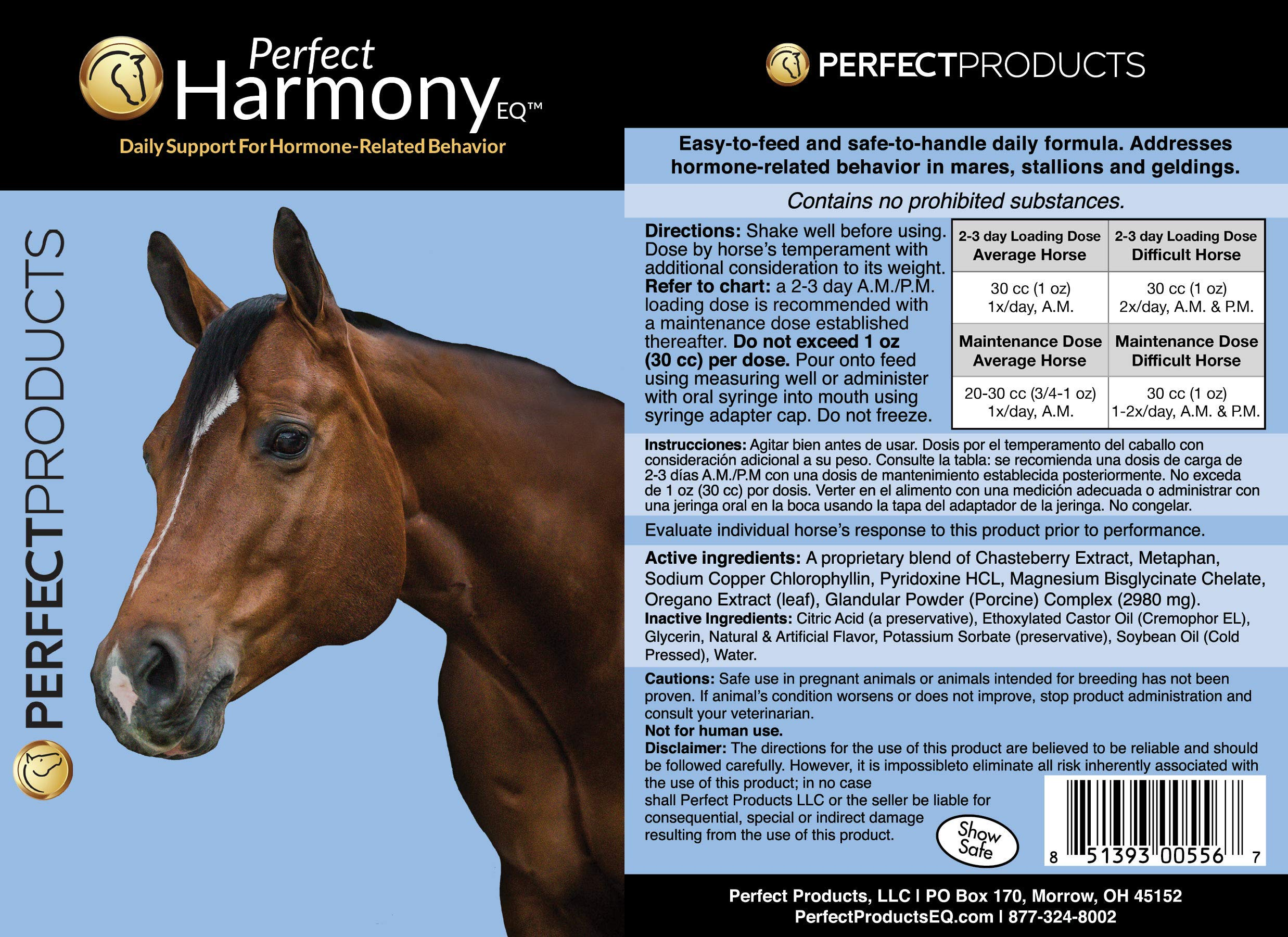 Perfect Products Perfect Harmony EQ 16oz by Perfect Company