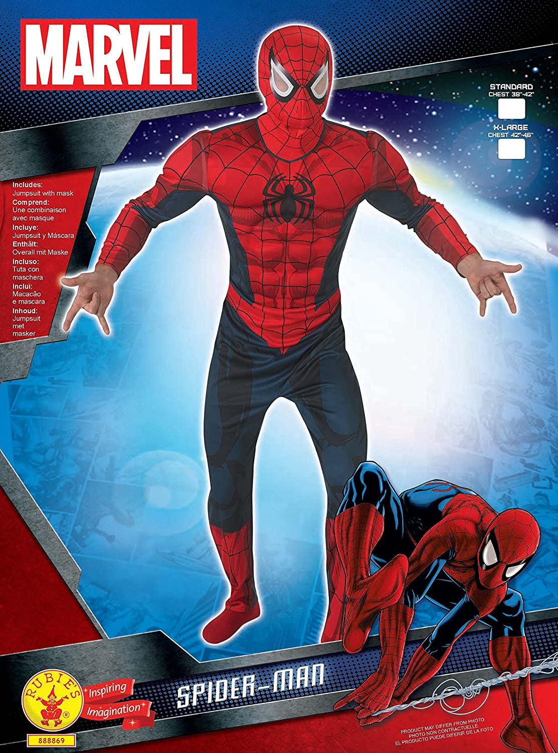 Amazon.com: Standard Size Mens Deluxe Spiderman Classic: Home Improvement