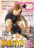 GOOD☆COME [グッカム] vol.15 (TOKYO NEWS MOOK 184号)
