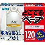 どこでもベープ 蚊取り 杀虫剤 セット 120日 本体+替え