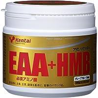 Kentai EAA プラス HMB グレープフルーツ 180g