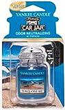 شمعة Yankee لون فيروزي سماوي, Car Jar Ultimate