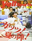 Yell sports 千葉 Vol.15
