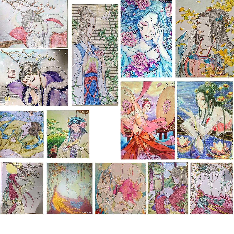 libro da colorare per adulti Libro da colorare cinese per schizzi disegno antica bellezza libri cinesi da disegno antistress #1