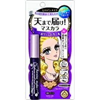 Kiss Me Heroine Make Volume and Curl Mascara WP