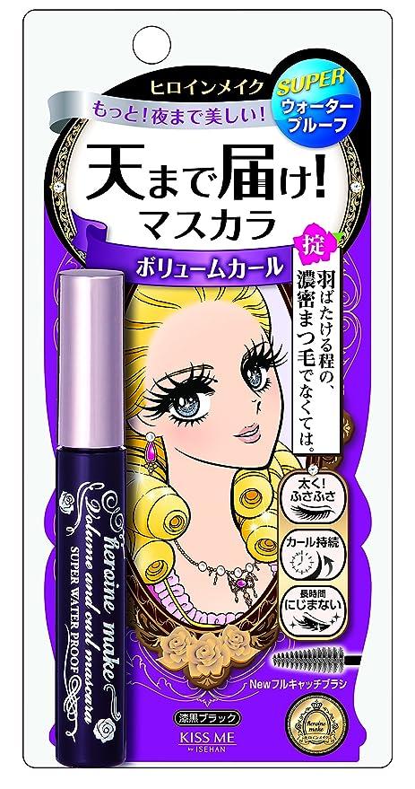 Kiss Me Heroine Make Volume and Curl Mascara WP
