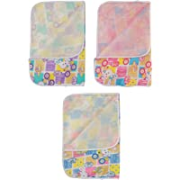 Dreambaby Cotton Diaper Changing Mat Combo (Multicolour) - Pack of 3