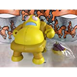 Kidrobot Futurama Series 2 Hedonism Bot Chase ?/?? Vinyl Figure (Opened to Identify Contents)
