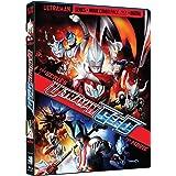 Ultraman Geed - Series & Movie [Blu-ray]