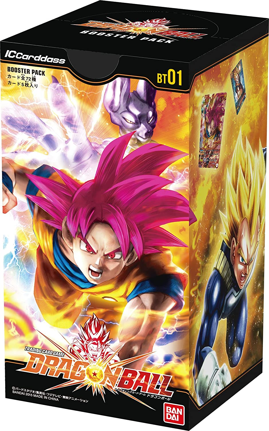 IC Cardass Dragon Ball First Booster Pack [BT01] (BOX ...