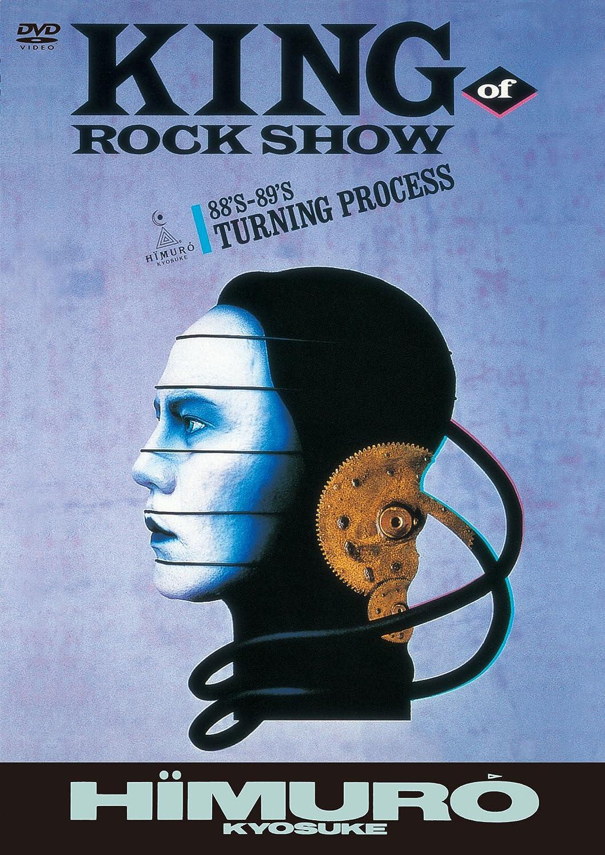 新作人気モデル KING OF ROCK SHOW KING 88'S-89'S TURNING PROCESS PROCESS [DVD] SHOW B001MYRO1Q, ナカノシ:eac3b6cf --- a0267596.xsph.ru