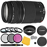 Canon EF 75-300mm f/4-5.6 III Lens + 3 Piece Filter Set + 4 Piece Close Up Macro Filters + Lens Cleaning Pen + Pro Accessory Bundle - 75-300mm III: International Version (No Warranty)