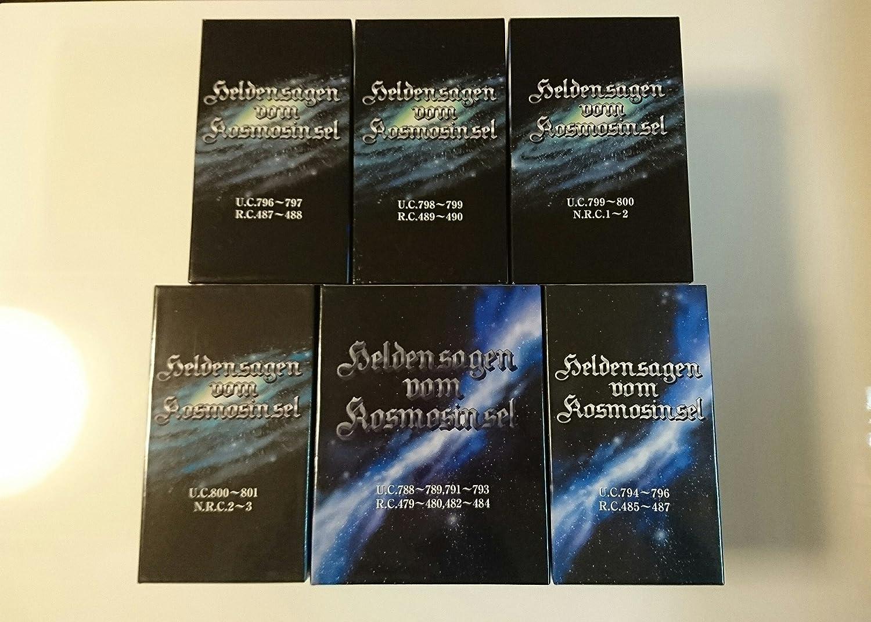 【翌日発送可能】 B004NKX13G銀河英雄伝説 DVD-BOXセット B004NKX13G, LAHAINA:1b2a261f --- a0267596.xsph.ru