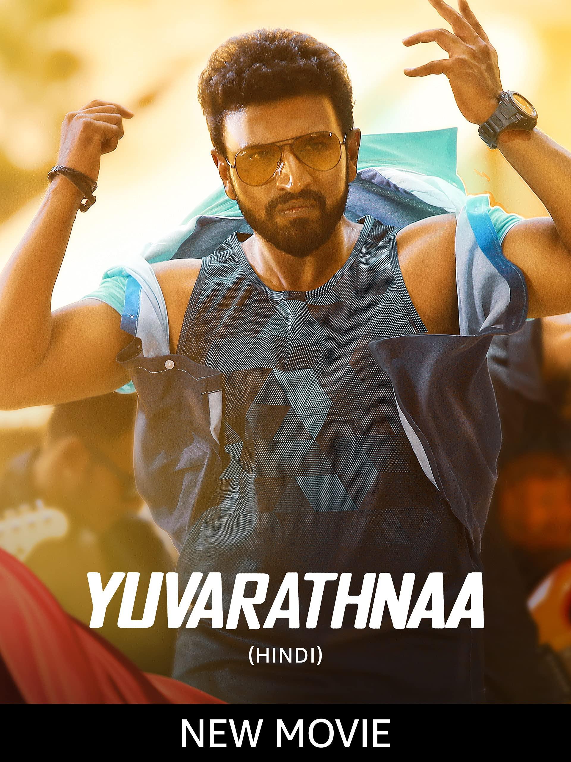 Yuvarathnaa (Hindi) on Amazon Prime Video UK