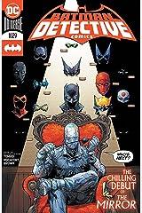 Detective Comics (2016-) #1029 Kindle Edition