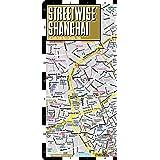 Streetwise Shanghai Map - Laminated City Center Street Map of Shanghai, China
