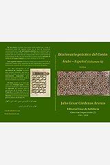 Diccionario práctico del Corán Árabe – Español (Volumen II): معجم القرآن الكريم عربي إسباني (المجلد الثاني) الأفعال (Colección Lengua árabe nº 2) (Spanish Edition) Kindle Edition