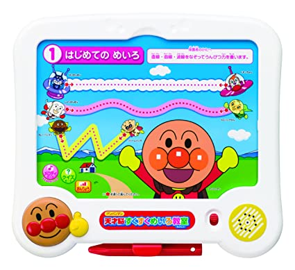 amazon com anpanman genius brain maze lesson toys games