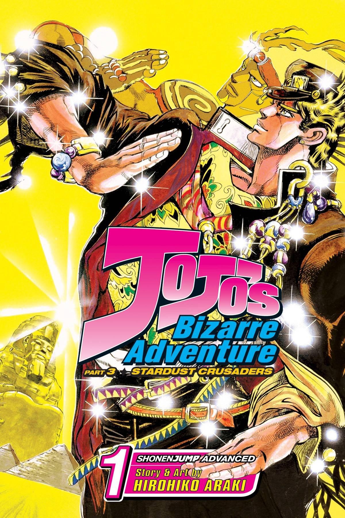 JoJo\'s Bizarre Adventure: Part 3--Stardust Crusaders, Vol. 1 ...
