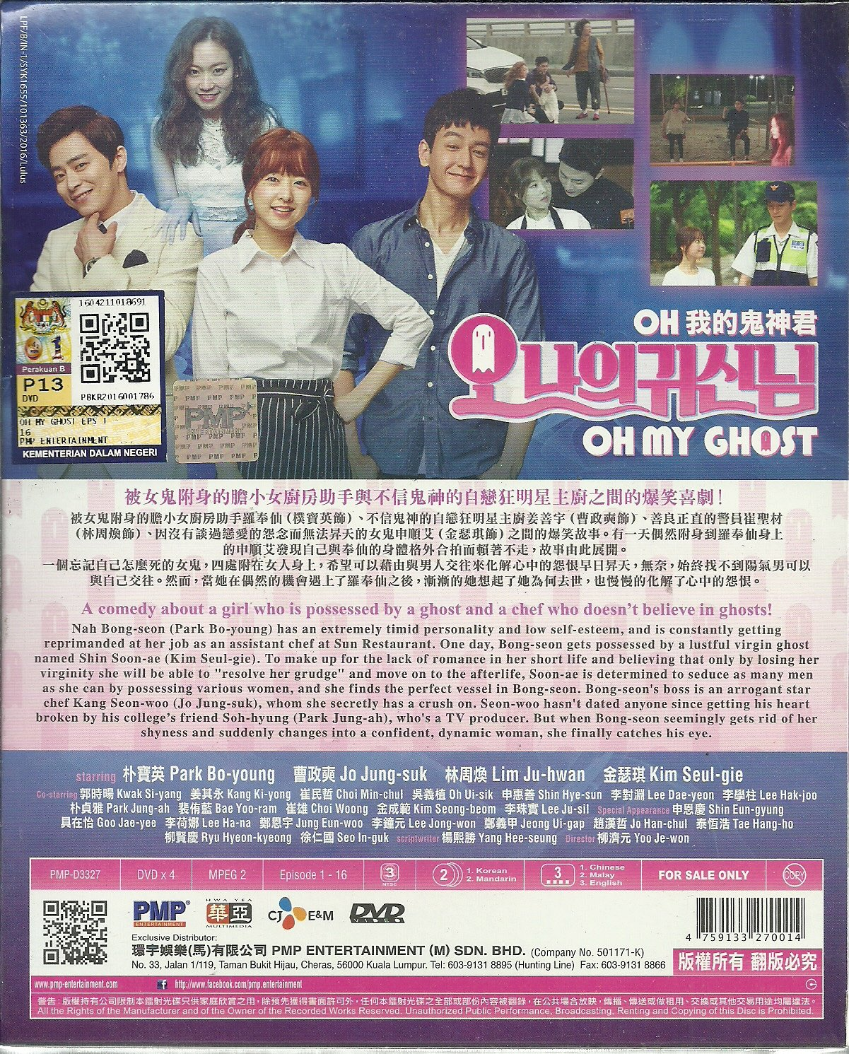 Amazon com: OH MY GHOST - COMPLETE KOREAN TV SERIES DVD BOX