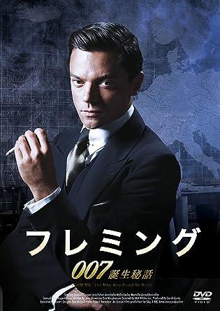 Amazon   フレミング~007誕生秘...