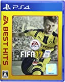 EA BEST HITS FIFA 17 - PS4