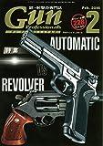 月刊Gun Professionals 2016年2月号