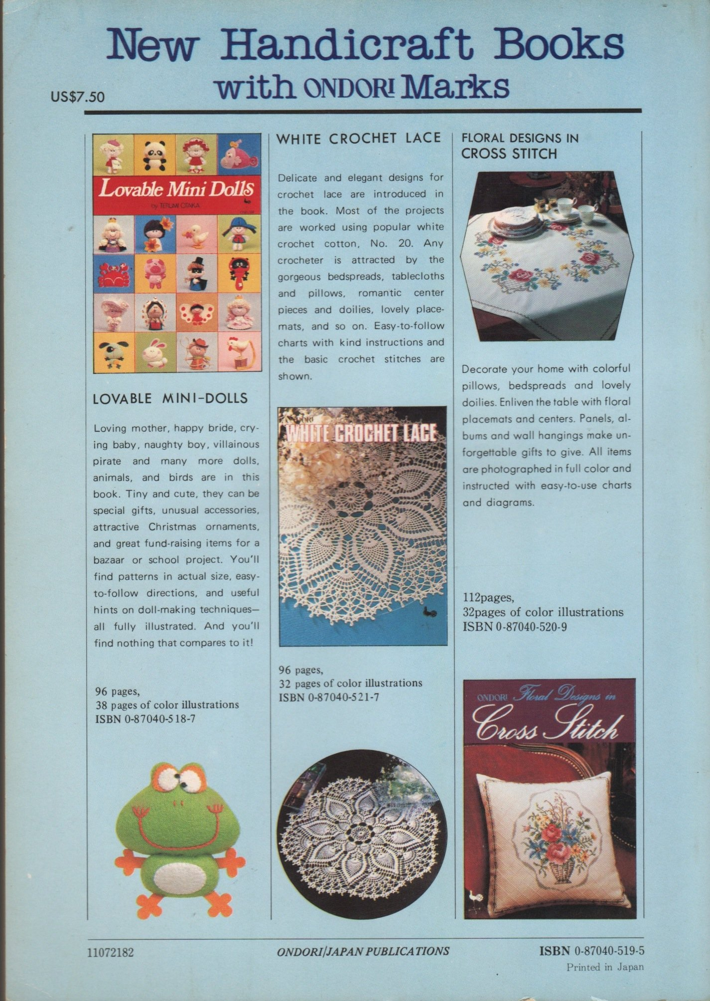 Huck Embroidery (Ondori): Ondorisha Publishers: 9780870405198: Amazon.com:  Books