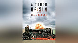 A Touch of Sin (English Subtitled)