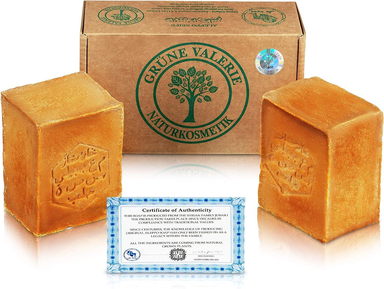 Originale Aleppo Seife® 2 x 200g mit 80% Olivenöl 20% Lorbeeröl - PH Wert 8 - Detox Eigenschaften - veganes Naturprodukt - Handarbeit - über 6 Jahre gereift!