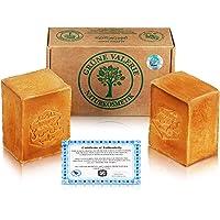 Green Valerie® Original Aleppo zeepset 2 x 200 g (400 g) met 20% / 80% laurierolie / olijfolie, pH-waarde 8 detox…
