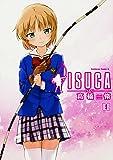 ISUCA (9) (角川コミックス・エース)