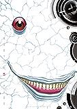 後遺症ラジオ(5) (シリウスコミックス)