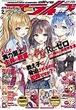 コミックアライブ 2019年2月号