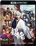 【Amazon.co.jp限定】銀魂 <4K ULTRA HD&ブルーレイセット>(2枚組)(特典Disc1枚付き) [Blu-ray]