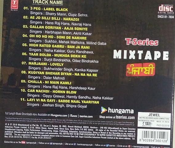 T-Series Mixtape - Punjabi