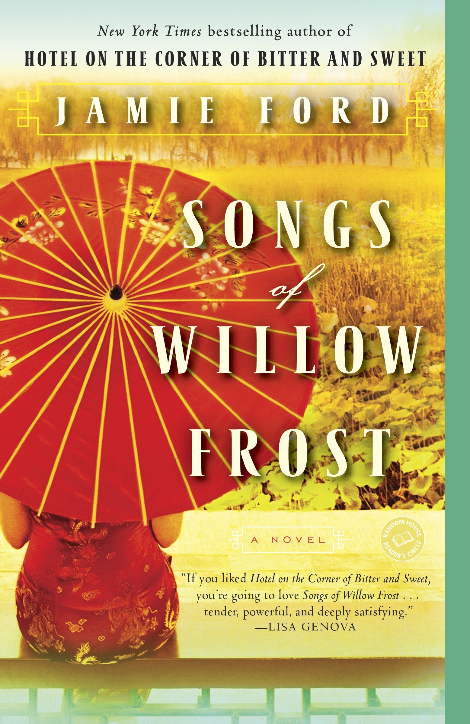 Download Songs of Willow Frost: A Novel pdf epub
