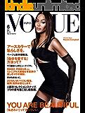 VOGUE JAPAN (ヴォーグジャパン) 2019年 06月号