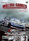 MOTOR GAMES DVD 2014 vol.1 FUJI SPPEDWAY SP