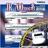 TOMIX Nゲージ 700 3000系 東海道 山陽新幹線 のぞみ 基本セット 92264 鉄道模型 電車