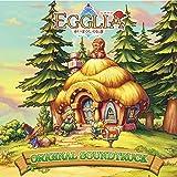 「エグリア」オリジナルサウンドトラック