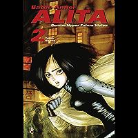 Battle Angel Alita - Gunnm Hyper Future Vision vol. 02