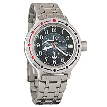 Reloj Amphibian, de la marca Vostok, modelo 420831 con dibujo de un submarino: Amazon.es: Relojes